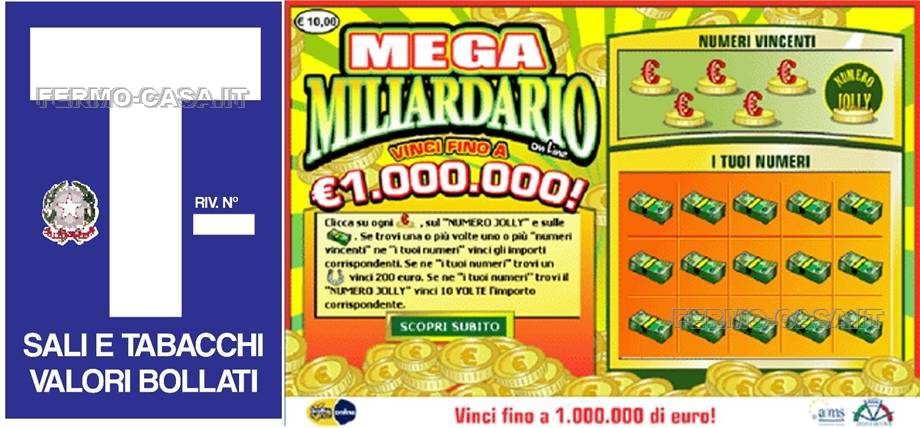 Other commercials Altidona #M.alt024