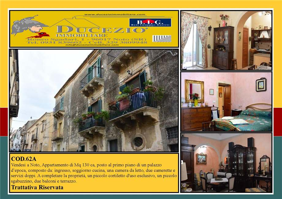 For sale Flat Noto  #62A n.1