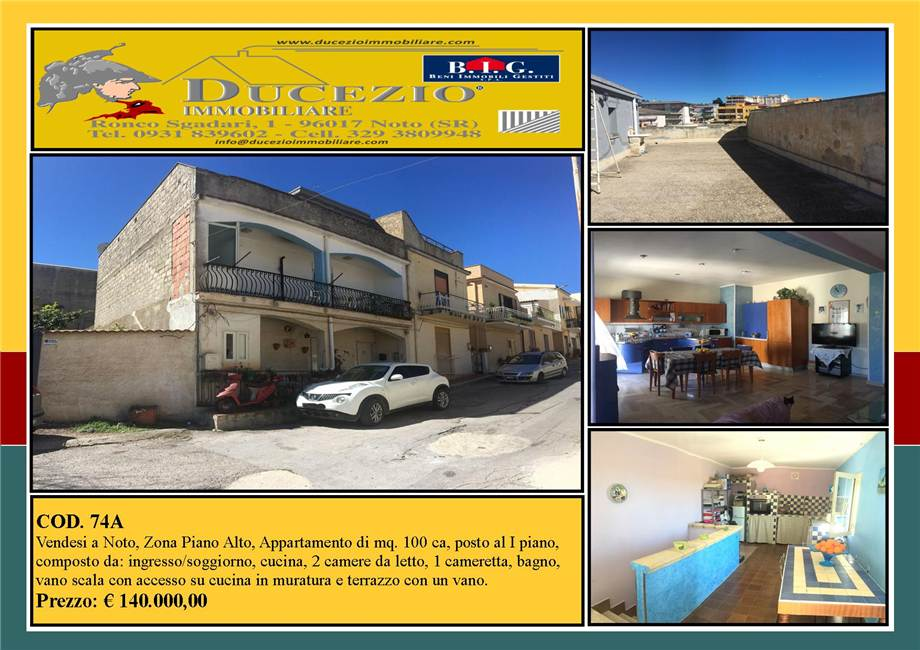 For sale Flat Noto  #74A n.1