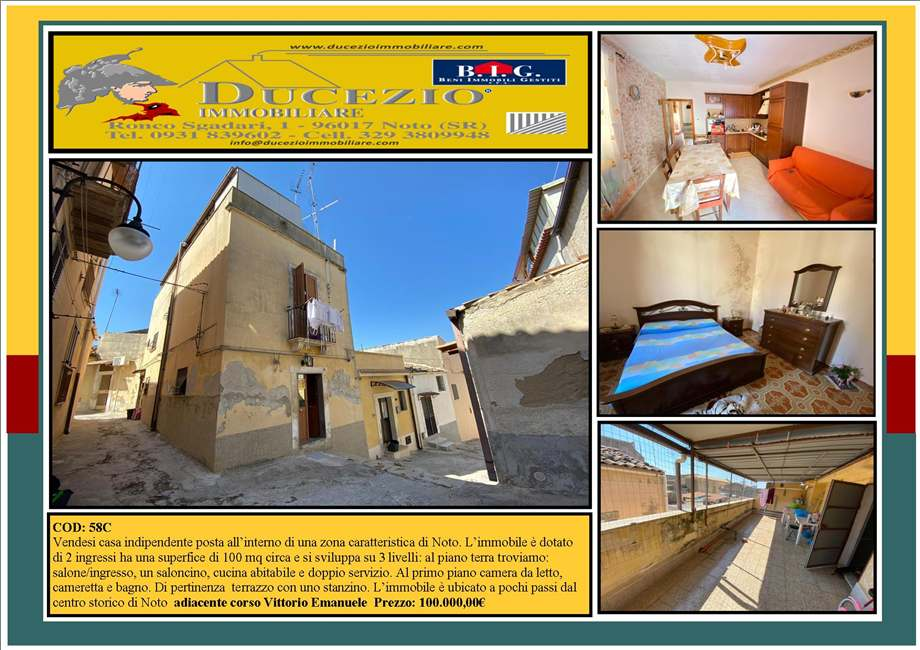 For sale Detached house Noto  #58C n.1